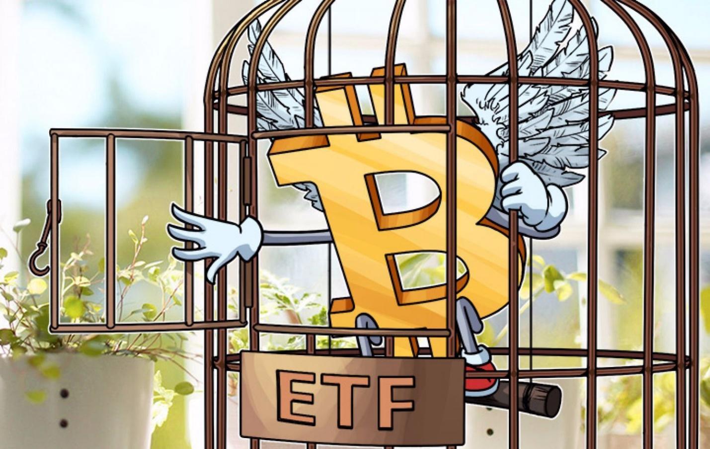 etf-биткоин влияние на рынок