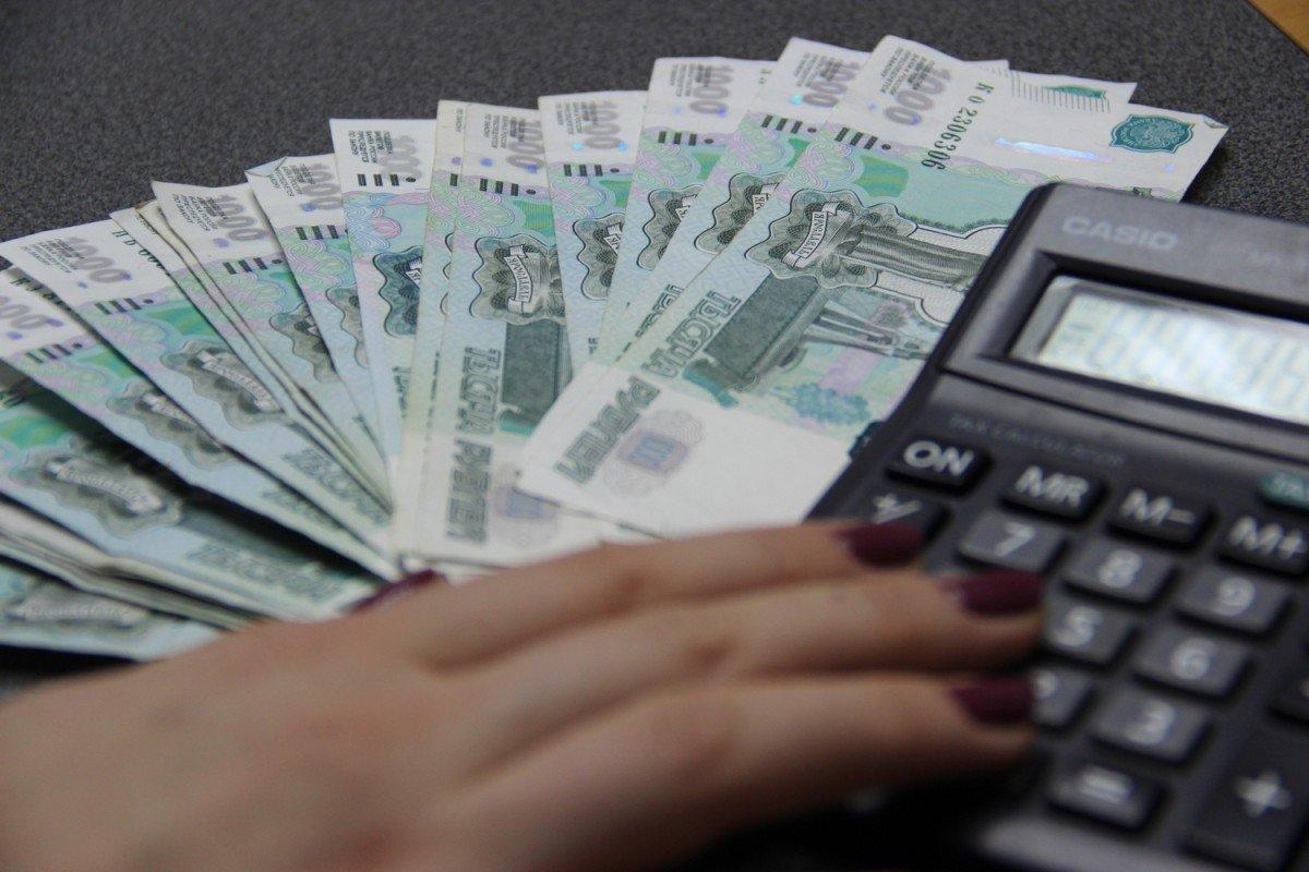 новое бюджетное правило фр анализ и прогноз