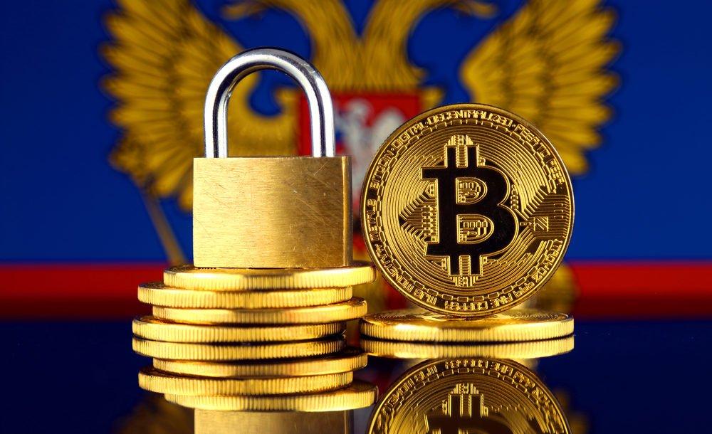 какой налог на криптовалюту будет в этом году