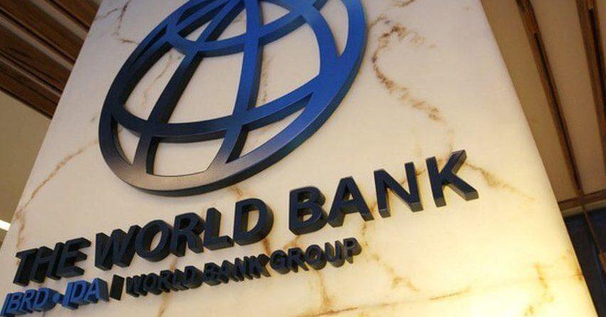 как работает всемирный банк