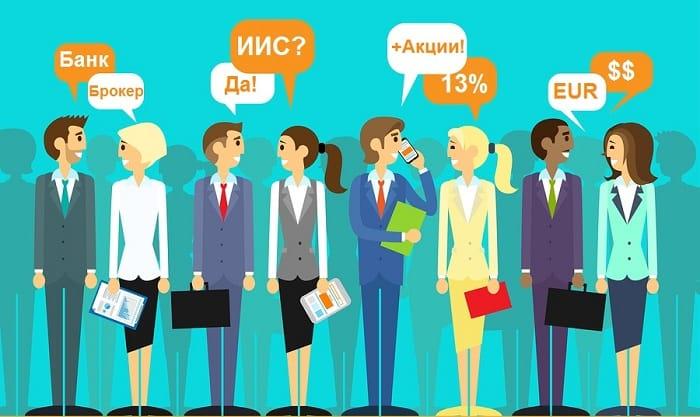 налог с продажи акций процент