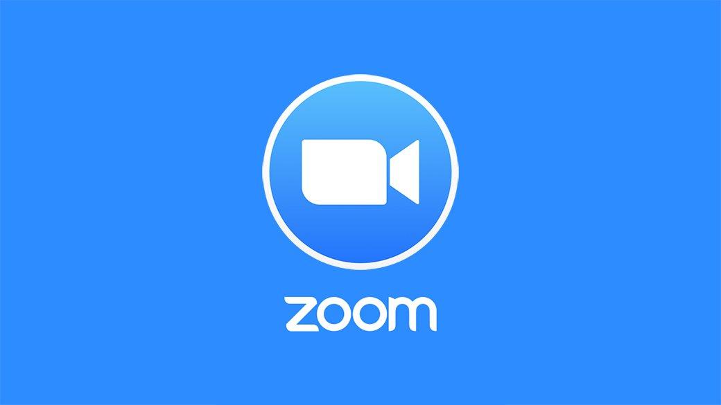 покупать ли акции zoom