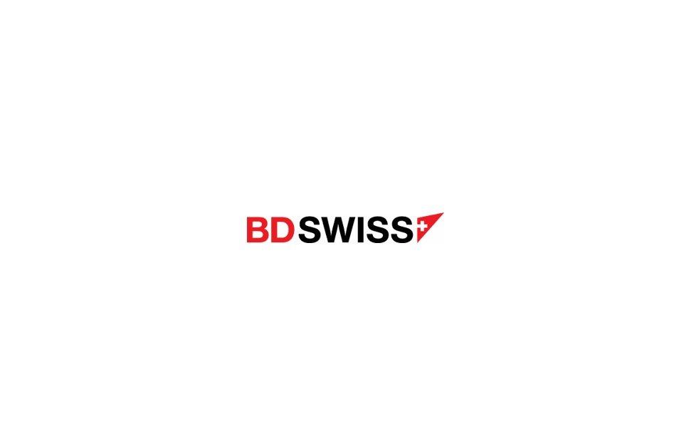логотип брокера bdswiss