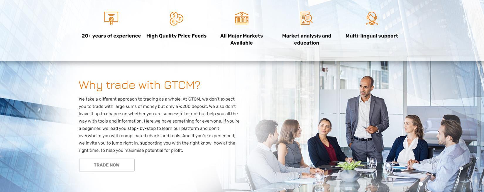 обзор брокерской компании gtcm