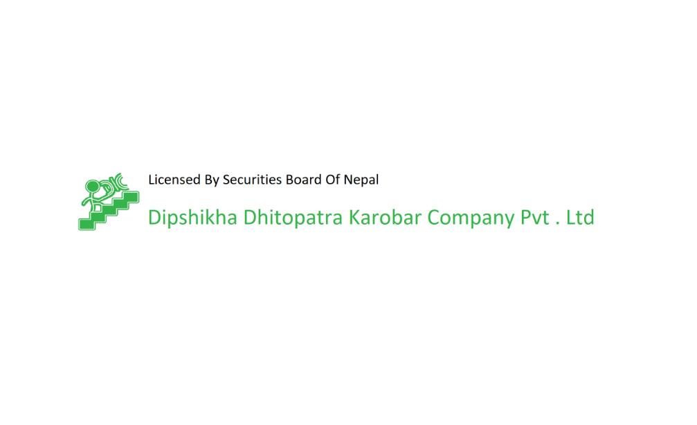 логотип dipshikha dhitopatra karobar company pvt ltd