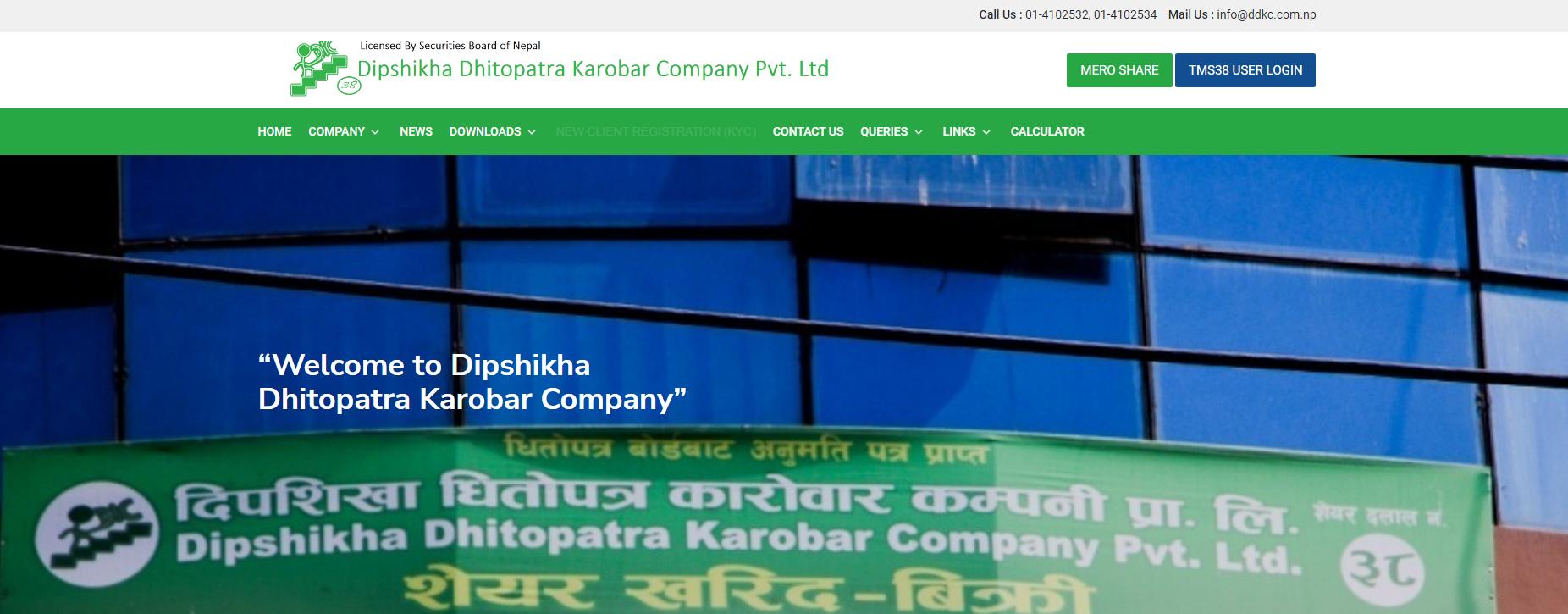 dipshikha dhitopatra karobar company pvt ltd сайт брокера