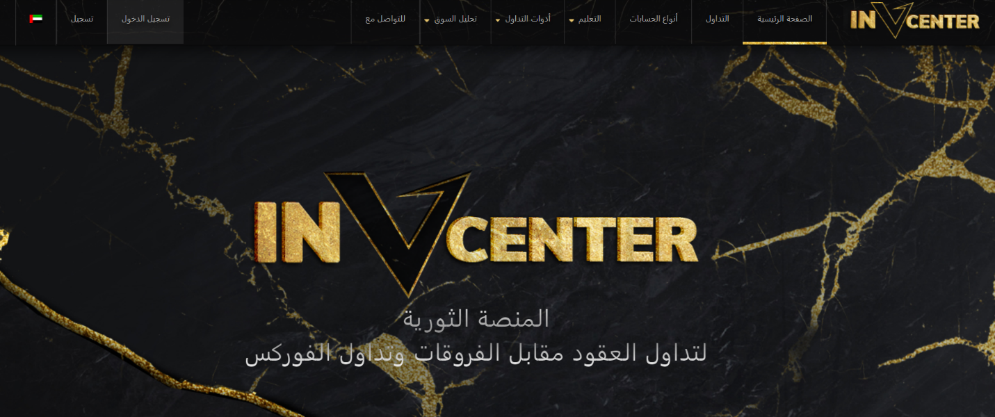 invcenter обзор сайта